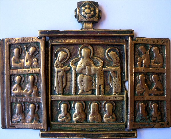 Triptychon with Deesis and Saints