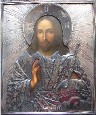 Christ Pantocrator, Ruler of the Universe